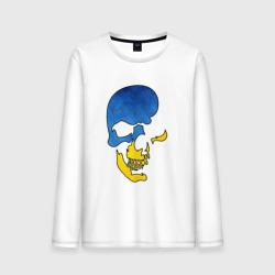 Сине-желтый череп