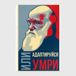 Дарвин - интернет магазин Futbolkaa.ru