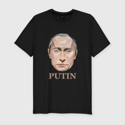 Putin Мозаика