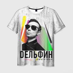Дельфин - Синтетика - интернет магазин Futbolkaa.ru