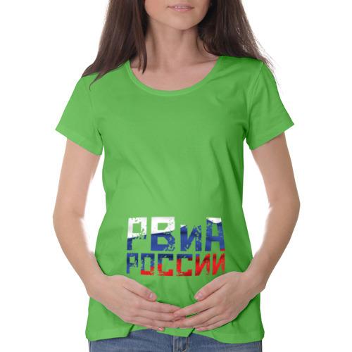 РВиА России