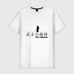 Дух самурая