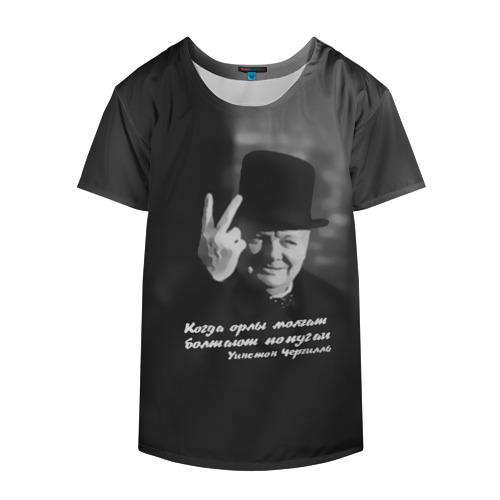 Накидка на куртку 3D  Фото 04, Цитата Уинстона Черчилля