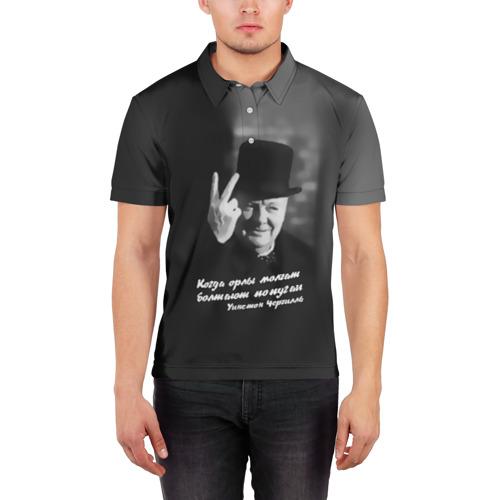 Мужская рубашка поло 3D  Фото 03, Цитата Уинстона Черчилля
