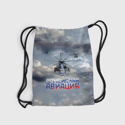 Рюкзак-мешок 3D  Фото 04, Армейская авиация