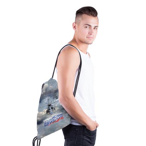Рюкзак-мешок 3D  Фото 03, Армейская авиация