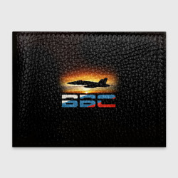 Истребитель ВВС на закате