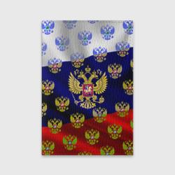 Россыпь гербов РФ
