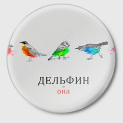 Она - интернет магазин Futbolkaa.ru