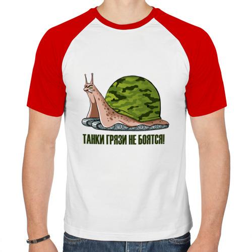 Мужская футболка реглан  Фото 01, Танки грязи не боятся