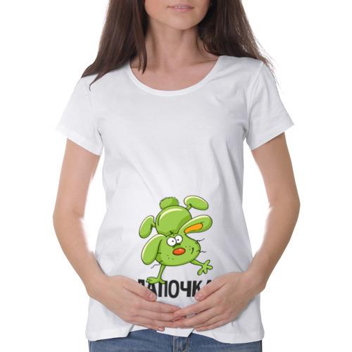 Футболка для беременных хлопок  Фото 01, Лапочка
