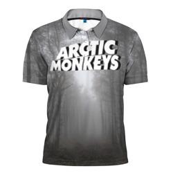 Forest Monkeys