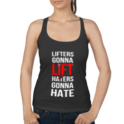 Lifters & Haterrs