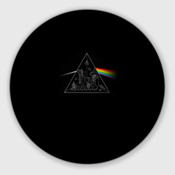 Pink Floyd Make Rainbow