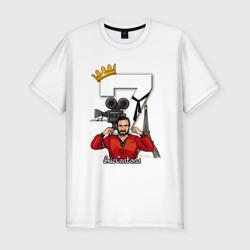 Король Эрик