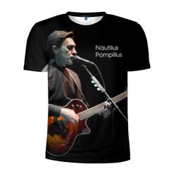 Наутилус Помпилиус