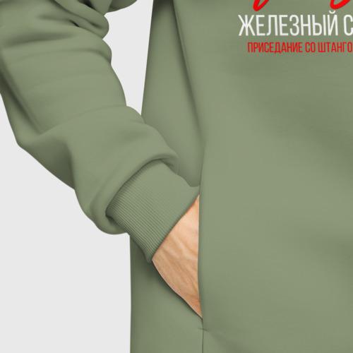 Мужское худи Oversize хлопок Пауэрлифтинг силовое троеборье Фото 01