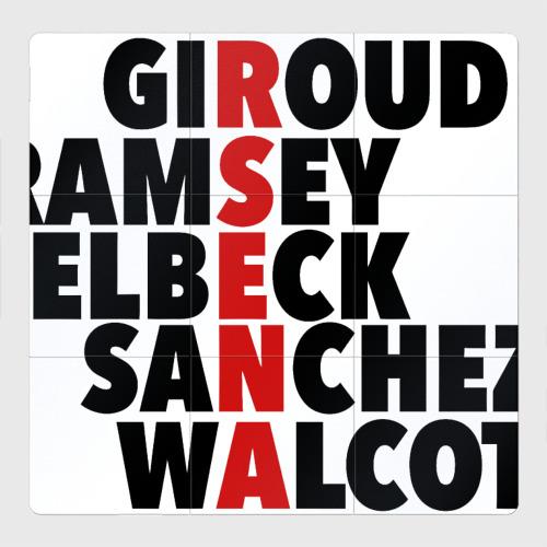 Магнитный плакат 3Х3 Arsenal