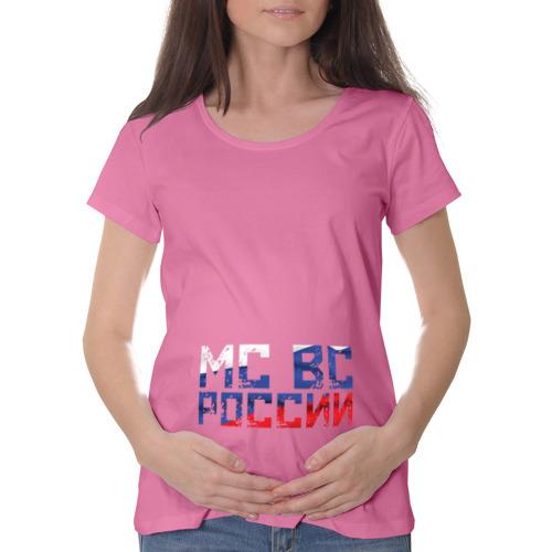 Футболка для беременных хлопок  Фото 01, Медицинская служба Вооружённых Сил Российской Федерации