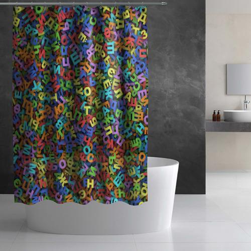 Штора 3D для ванной  Фото 02, Алфавит