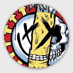 MIXED UP Blink-182