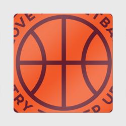 Люблю баскетбол