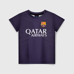 Barca Messi 1