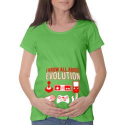 Я знаю всё об эволюции