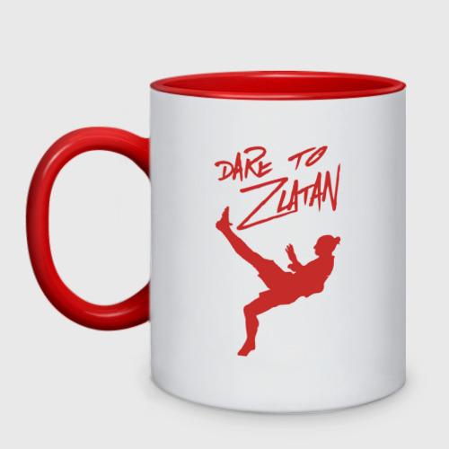 Кружка двухцветная  Фото 01, Dare To Zlatan
