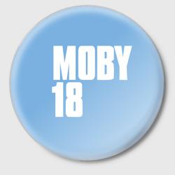 Moby - интернет магазин Futbolkaa.ru