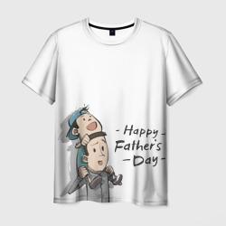 Счастливые дни папы