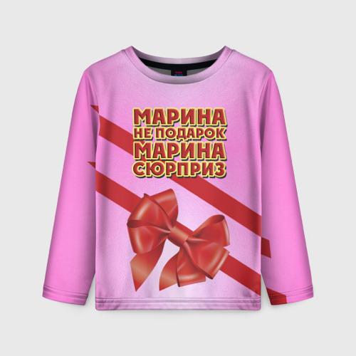 Детский лонгслив 3D Марина не подарок