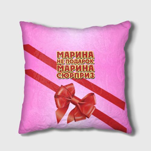 Марина не подарок