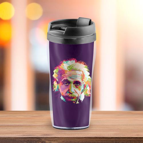 Термокружка-непроливайка  Фото 03, Альберт Эйнштейн