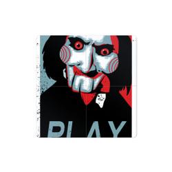 Saw Play