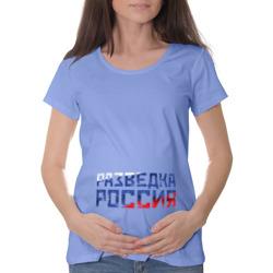 Разведка Россия