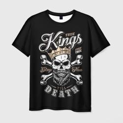 Kings death