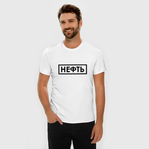 Мужская футболка премиум Нефть Фото 01