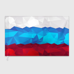 Полигональный флаг России