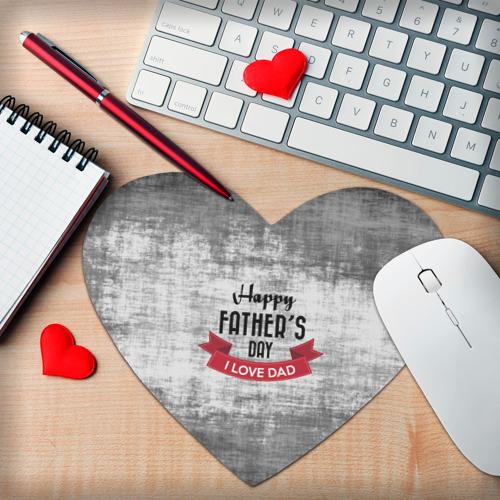 Коврик сердце  Фото 02, Happy Father's day