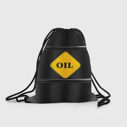 Oil - интернет магазин Futbolkaa.ru