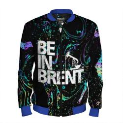 Be in brent