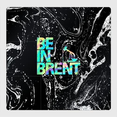 Магнитный плакат 3Х3 Be in brent