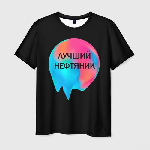Мужская футболка 3D  Фото 01, Лучший нефтяник