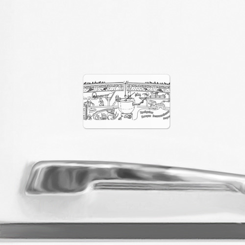 Магнит виниловый Visa  Фото 02, Возникновение нефти