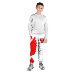 Russia - White collection