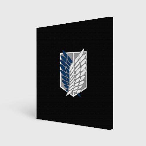 Холст квадратный Атака Титанов (эмблема) #5 Фото 01