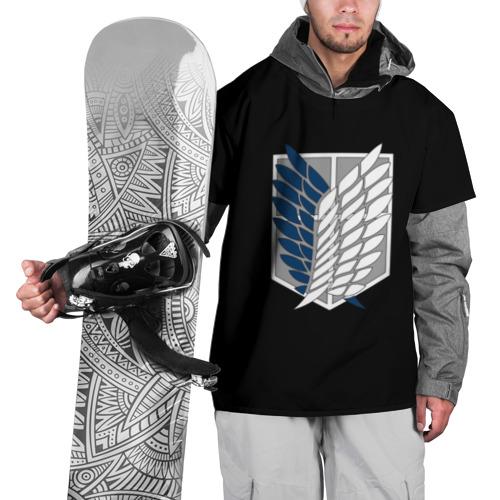 Накидка на куртку 3D  Фото 01, Атака Титанов (эмблема) #5