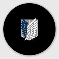 Атака Титанов (эмблема) #5