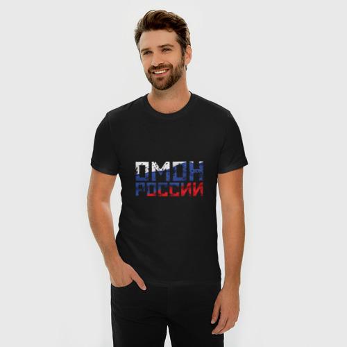 Мужская футболка премиум  Фото 03, ОМОН России